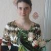 Мария, 22, г.Зубова Поляна