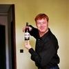 Michael, 41, г.Хадера