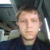 Ратмир, 23, г.Уфа
