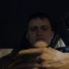 Даниил, 21, г.Москва