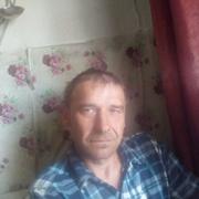 Денис 40 Усть-Каменогорск