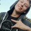 Антон Смирнов, 18, г.Херсон