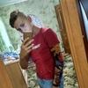 Евгений, 16, Гуляйполе
