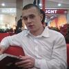 Руслан, 22, г.Иркутск