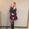 Валерия, 20, г.Бершадь