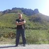 Марик, 36, г.Керчь