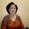 Галя, 53, г.Атырау(Гурьев)