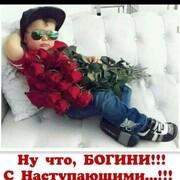 Aram 41 Москва