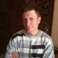Николай, 45 лет, Рыбы, Новомосковск
