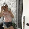 Yuliya, 21, Velikiy Ustyug