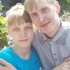 Наталия, 30, г.Кунгур