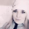 Марина, 25, г.Северск