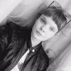 Valeria, 16, г.Ярославль