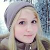 Ирина, 19, г.Дмитров