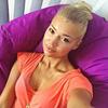 Юлия, 22, г.Берлин