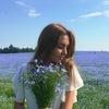 Эльмира, 31, г.Нижнекамск