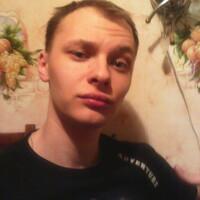 Лёха, 28 лет, Весы, Кострома