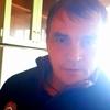 Александр, 43, г.Подольск