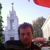 КЮРШАД, 37, г.Балыкесир