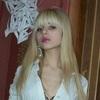 Анастасия, 32, г.Смоленск