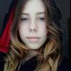 Алина, 18, г.Новосибирск