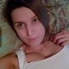 Лекса, 35, г.Белгород