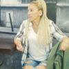 Татьяна, 46, г.Осинники