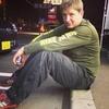 Дмитрий Дмитрийч, 46, г.Токио