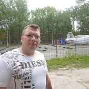Алексей 44 Березники