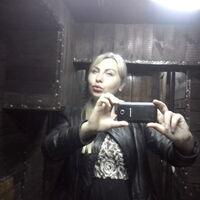Алена, 34 года, Телец, Смела