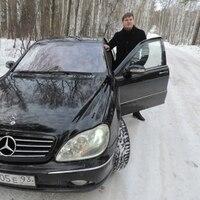 Макс, 32 года, Водолей, Северск