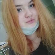 Каролина 18 Минск