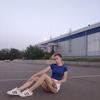 Надежда Громова, 19, г.Кривой Рог
