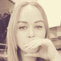 Lena, 42 года, Скорпион, Иркутск