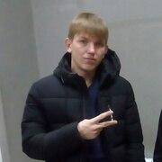 Иван 20 Чита
