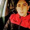 Василий, 24, г.Костанай