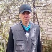 Алексей 48 Щербинка