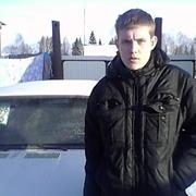 Дима  Александров 26 лет (Дева) Оус