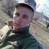 Григорій, 24, г.Николаев