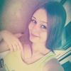 Карина, 21, г.Энгельс