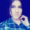 Татьяна Стрелкова, 19, г.Новомосковск