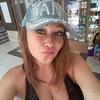 Irina, 30, Львів