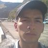 Brian, 26, Cali