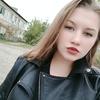 nastya, 19, Berislav