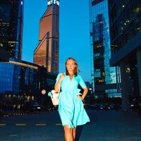 Елена, 34 года, Дева, Москва
