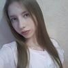 Рамина, 16, г.Казань