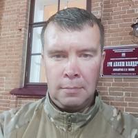Эдуард, 42 года, Скорпион, Красноярск