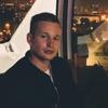 Александр, 23, г.Уфа
