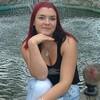 Юлия Стрижакова (Лазе, 28, г.Волчанск