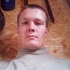 Aleksandr, 33, Ivdel